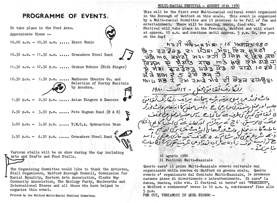 Watford multi racial festival programme of events | HALS (Acc 4959)